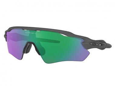 Óculos Oakley Radar EV Path Prizm Road Jade 2020